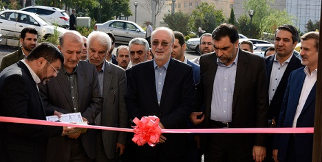 The New Building of the Supreme Audit Court of Alborz Province was Unveiled by President of SAC