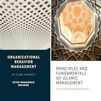 Emerald Publishing Released Two Scientific Books Written by Dr. Seyed Mohammad Moghimi